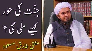 Kya Murde Sunte Hain by Engineer Muhammad Ali Mirza Vs Mufti