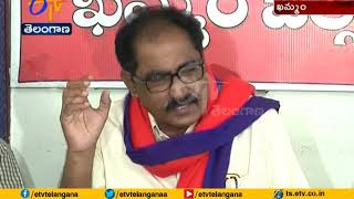CPI & TJS Should Join Hands with CPM | State Secretary Tammineni