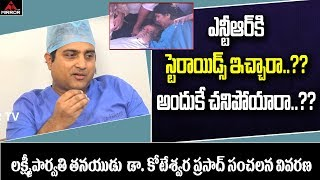 Lakshmi Parvathi Son Comments about rumors on giving stero..