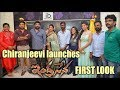 Chiranjeevi launches Indrasena first look teaser