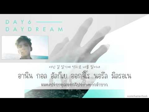 [Thaisub] DAY6 - Letting Go (놓아 놓아 놓아) l #easterssub