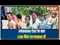 After Smooth Sailing In Lok Sabha, Citizenship Amendment Bill To Be Tabled In Rajya Sabha Today