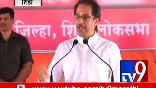 Uddhav Thackeray Speech in Shirdi LIVE   शिवसेनेचा कार्यकर्ता मेळावा 2018-TV9