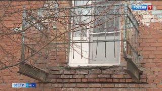 В Омске разбираются в причинах обрушения балкона в одном из жилых домов