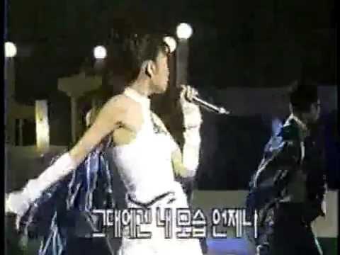 샤니 (Shany) - 그대를 사랑해 (1999年)