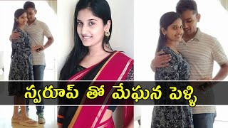 Tv Actress Meghana Lokesh getting married to Swaroop Bhara..