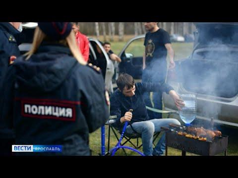 В Ярославской области продолжаются рейды по выявлению нарушителей режима самоизоляции