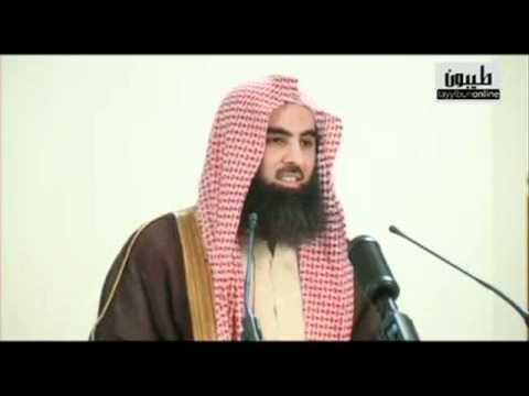 Muhammad AL Luhaidan - Surah AL Baqarah 1430 - YouTube