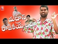 Teenmaar News : Bithiri Sathi on Tamil Nadu Politics..