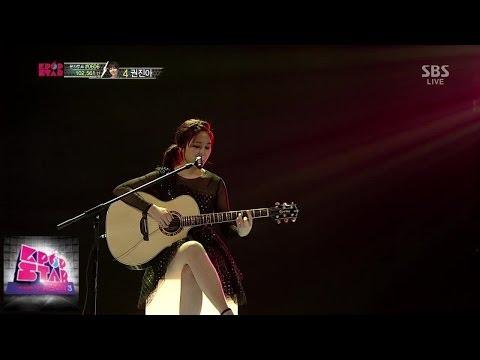 권진아 Kwon Jin Ah,