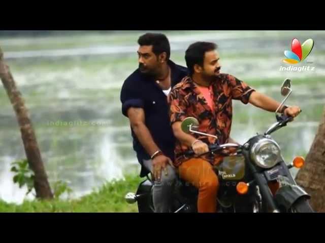 Kunjako boban and Biju Menon New Movie Bhayya Bhayya I Latest Malayalam Movie News