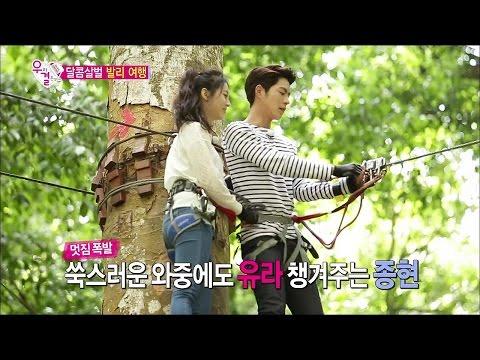 【TVPP】Yura(Girl's Day) - Begged Jonghyun's Aegyo, 애교거지 종현의 애교를 구걸하는(?) 유라 @ We Got Married