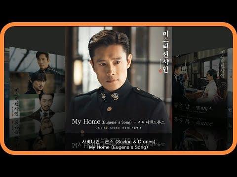 미스터 션샤인(Mr. Sunshine) OST 전곡듣기 Part 01 ~ 15 [Full Album]