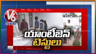 Rapid Antigen tests begin in Telangana; watch test demonst..
