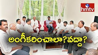 Kapu JAC meet at Mudragada Padmanabham house; to accept or..