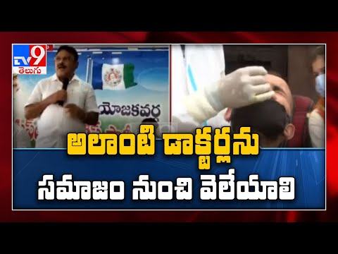 AP govt will take serious action on doctors for overcharging Covid patients: Ambati Rambabu