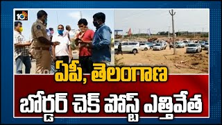 Governments to lift AP, Telangana border check post on Jun..