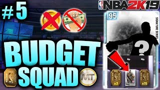 NBA 2K19 BUDGET SQUAD #5 - 2K GAVE ME ANOTHER FREE DIAMOND PLAYER LOCKER CODE IN MYTEAM