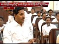 Know The Rules and Learn How to Speak in Assembly - Jagan to Acham