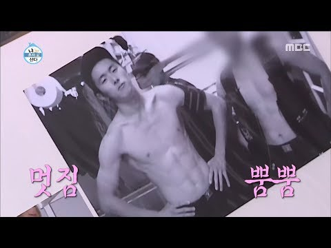 [I Live Alone] 나 혼자 산다 - You were so cool in your 20s! 20180119