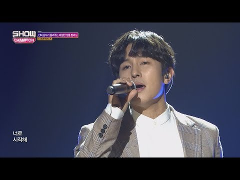 Show Champion EP.253 KIM DONG WAN - AFTERIMAGE [김동완 - 헤어지긴 한 걸까]