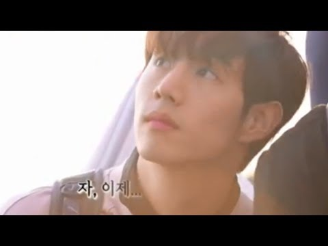 Mark GOT7 in Law Of The Jungle_New Zealand Ep 265 cut
