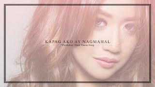 Morissette - Kapag Ako Ay Nagmahal (Audio)