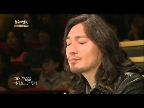 불후의 명곡 - [Mun Myeongjin&ALI] Immortal Songs 2 EP124 # 001