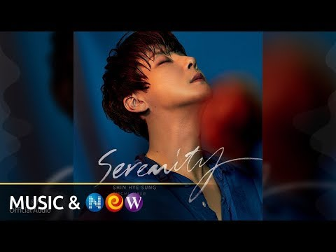 SHIN HYE SUNG(신혜성) - Sound Of Rain(빗소리에) (Official Audio)