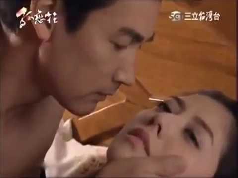《孤戀花 》韓瑜床戲 為父還債的女人。