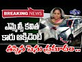 ఎమ్మెల్సీ కవిత కారు ఆక్సిడెంట్ .. తప్పిన పెను ప్రమాదం  | MLC Kavitha Car Incident | Top Telugu TV
