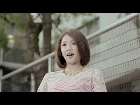 賴慧如 『我敢夢』 官方完整版MV