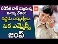 3 TDP top leaders set to shock Chandrababu; might join YSRCP