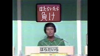 Funny Japanese Game Show Clip Viking Challenge