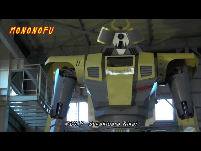 男人的夢想!日本小工廠開發「世界最大機器人」 獲金氏紀錄認證