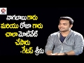 Interview: Getup Srinu About Naga Babu and Roja