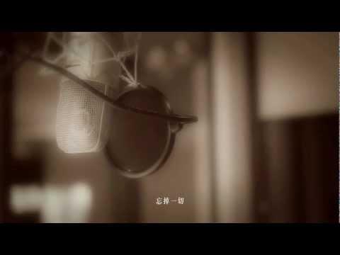 傾城 - 陳潔儀 x趙增熹傾城音樂會2012 主題歌