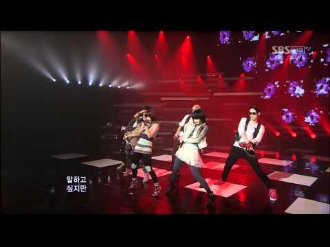 090920 T ara TTL SBS Inkigayo