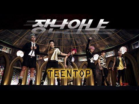 TEEN TOP(틴탑)_Rocking(장난아냐) MV
