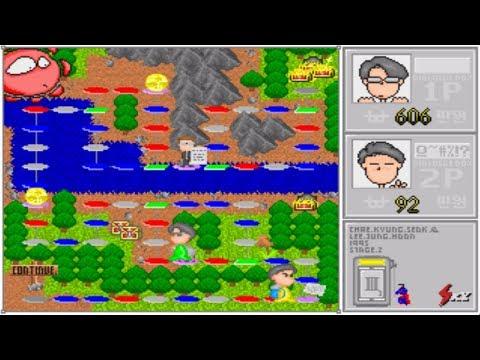 Man's Life Game (a.k.a. 결전 인생게임) (Sky Team) (MS-DOS) [1995] [PC Longplay]