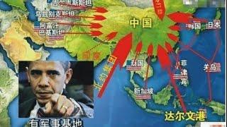 Mạng TQ liệt kê 7 nước sẵn sàng cho cuộc chiến với họ