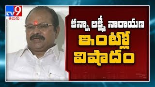 Kanna Lakshminarayana daughter-in-law dies due to cardiac ..
