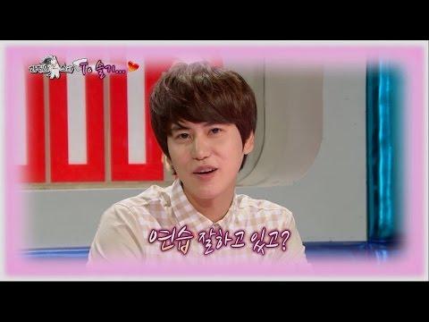 【TVPP】 KyuHyun(Super Junior) - Interested in Redvelvet SeulGi?, 규현(슈퍼주니어)-레드벨벳 슬기에게 사심? @Radio Star