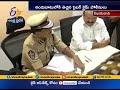 State's First Cyber Crime Police Station Opens  in Vijayawada