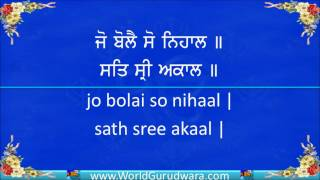 Gurbani | DEG TEG FATEH | Read Guru Gobind Singh's Shabad along with  Sukhwinder Singh
