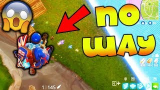 FALLING NO SCOPE!!! (Fortnite Battle Royale Gameplay)