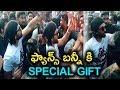 Watch: Fans Special Gift To Allu Arjun- Stylish Star New Look