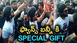 Watch: Fans Special Gift To Allu Arjun- Stylish Star New L..