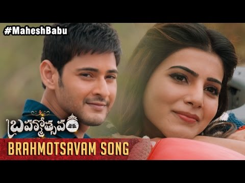 Brahmotsavam-Movie-Title-Song-Trailer