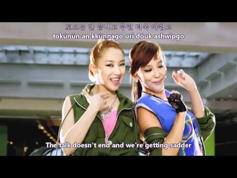 The Grace (Dana & Sunday) - One More Chance MV [english subs - romanization - hangul].mp4